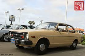 Datsun Sunny Car
